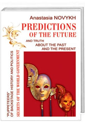 Predictions of the future and the truth about past  and present
