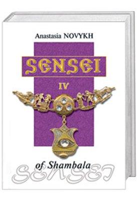 Sensejs IV