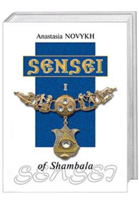 Sensejs I