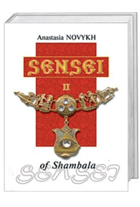Sensejs II