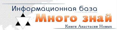 Международное общественное движение «АЛЛАТРА»