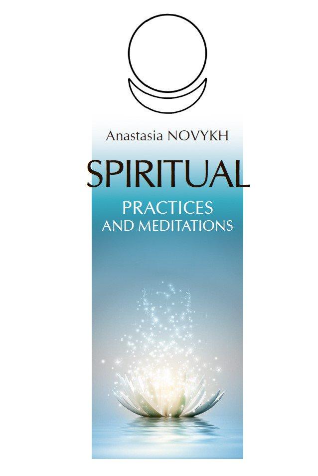Garīgās prakses un meditācijas