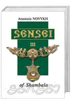 Sensejs III